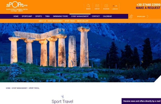 Sports & School Tours to Greece